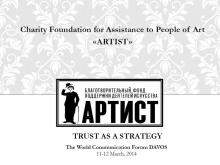 "Olga Katalina, General Director of the ""Artist"" Charity Foundation (Russia)"