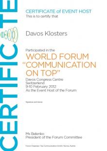 Forum Certificates 2012
