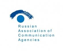 Ассоциация Коммуникационных Агентств России (АКАР)