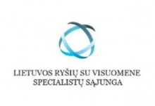 Lithuanian Public Relations Specialists' Union (LRVS)