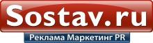 Sostav.ru
