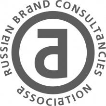 Russian Brand Consultancies Association (RBCA)