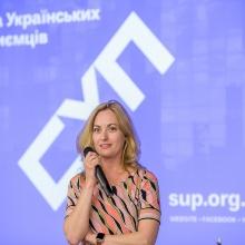 Kateryna Glazkova