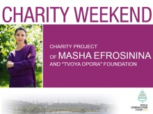 "Maria Efrosynina, Co-founder of the ""Charity Weekend"" project, actress (Ukraine)"